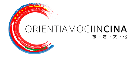 Orientiamoci In Cina